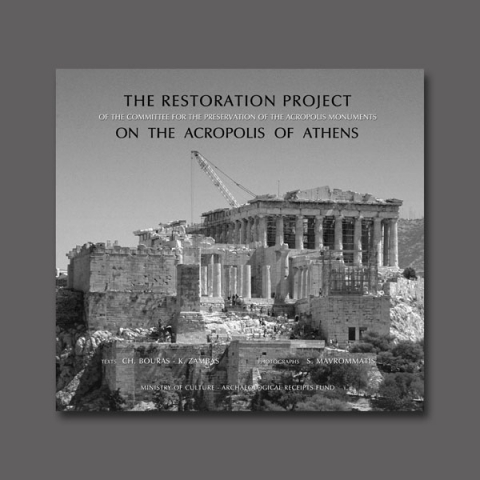 acropolis restoration project