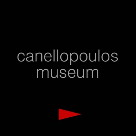 canellopoulos museum 0798